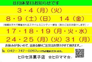 8gatu.jpg