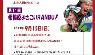 yosakoi.jpg